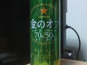 P1000325