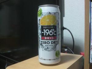 P1000384