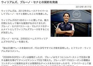 Bruno_news