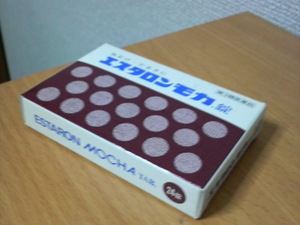 P1020045_2