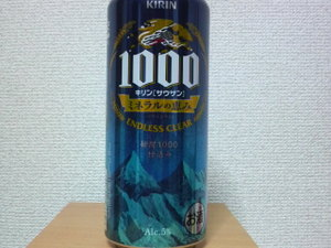 P1020072